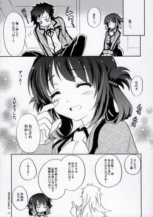 15doujinshi15091184