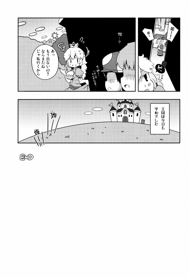 16doujinshi15090909