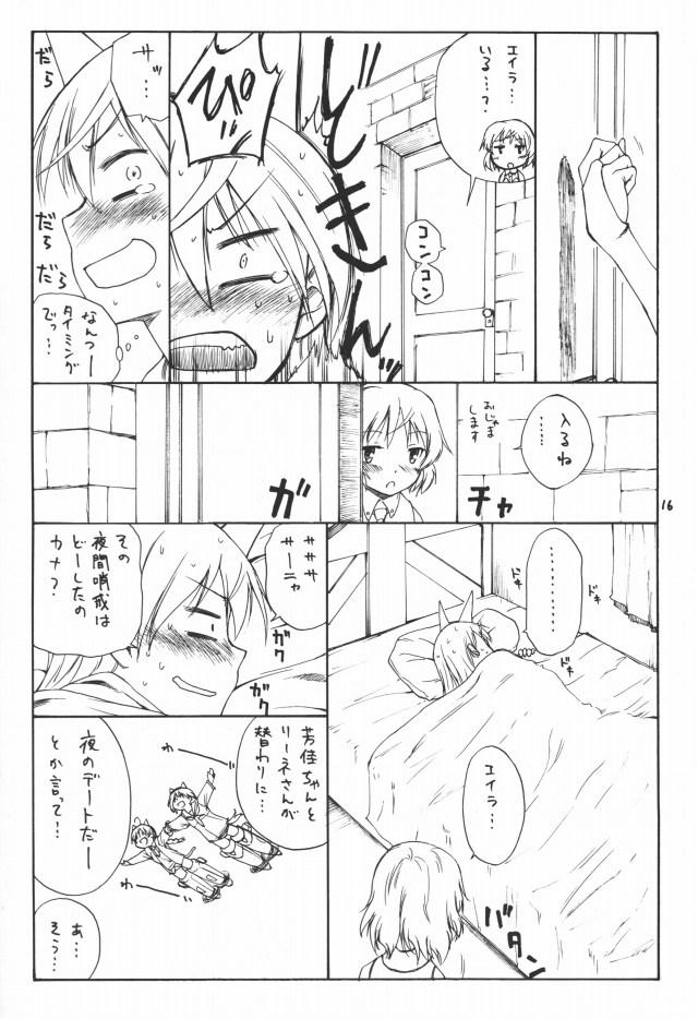 16doujinshi15090916