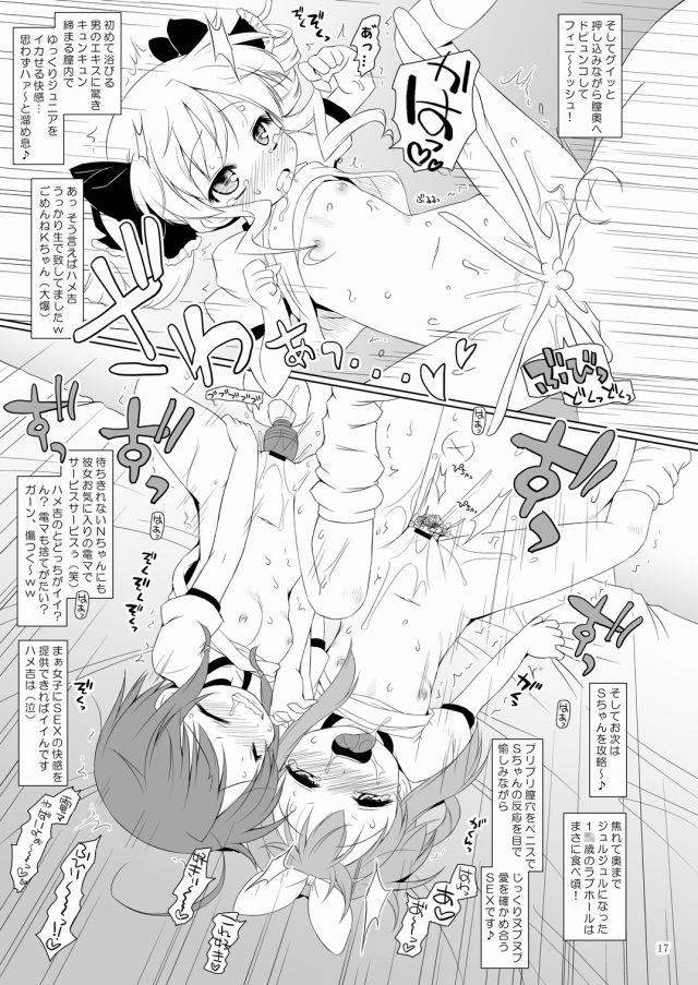 16doujinshi15091105