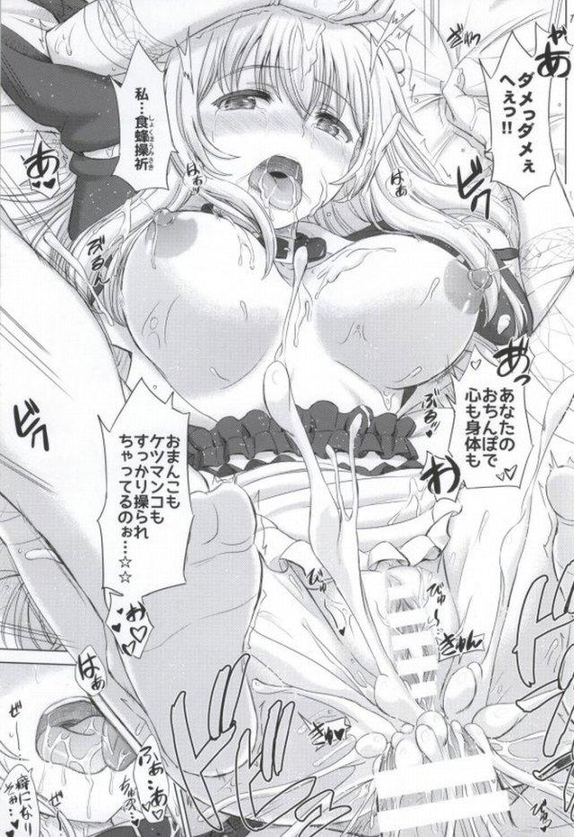 16doujinshi15091154