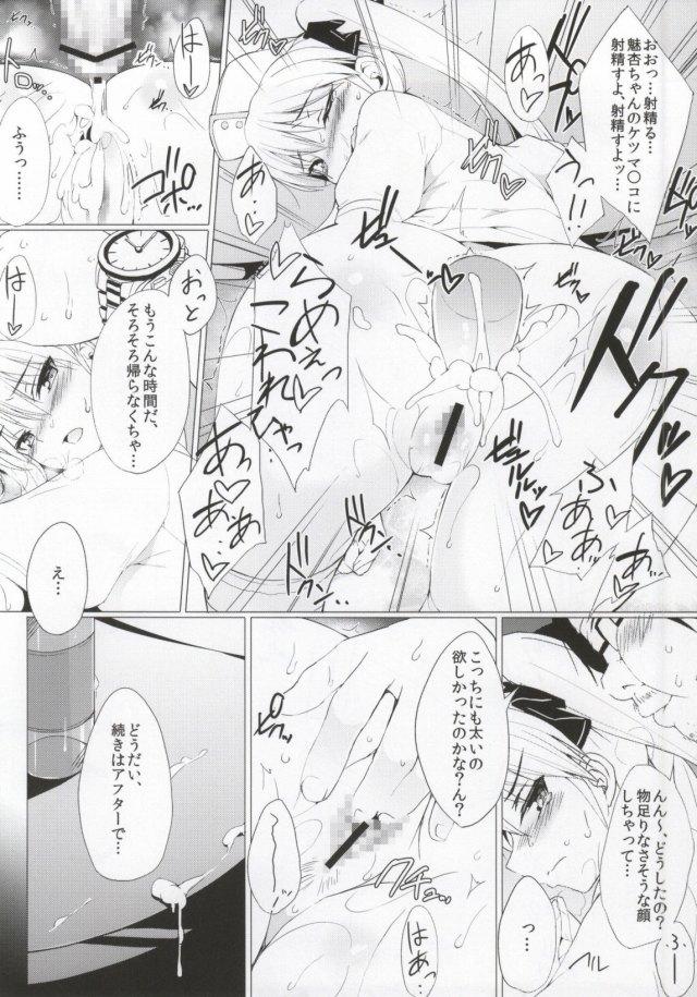 16doujinshi15091171
