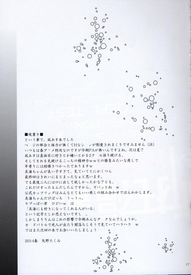 16doujinshi15091184