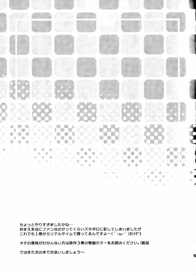 16kinmoza15010205