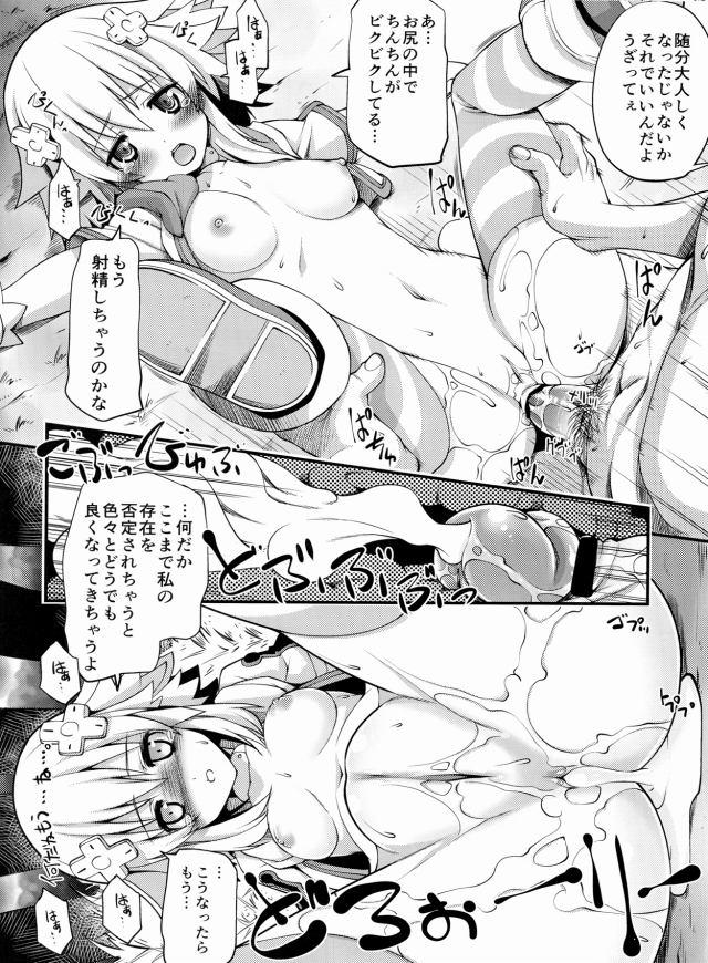 17doujinshi15091113