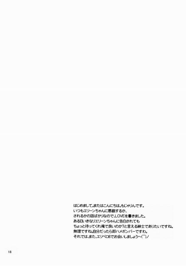 17doujinshi15091118