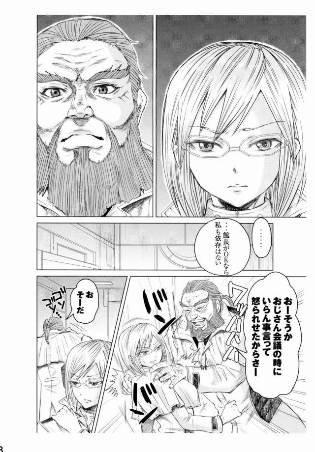17doujinshi15091133
