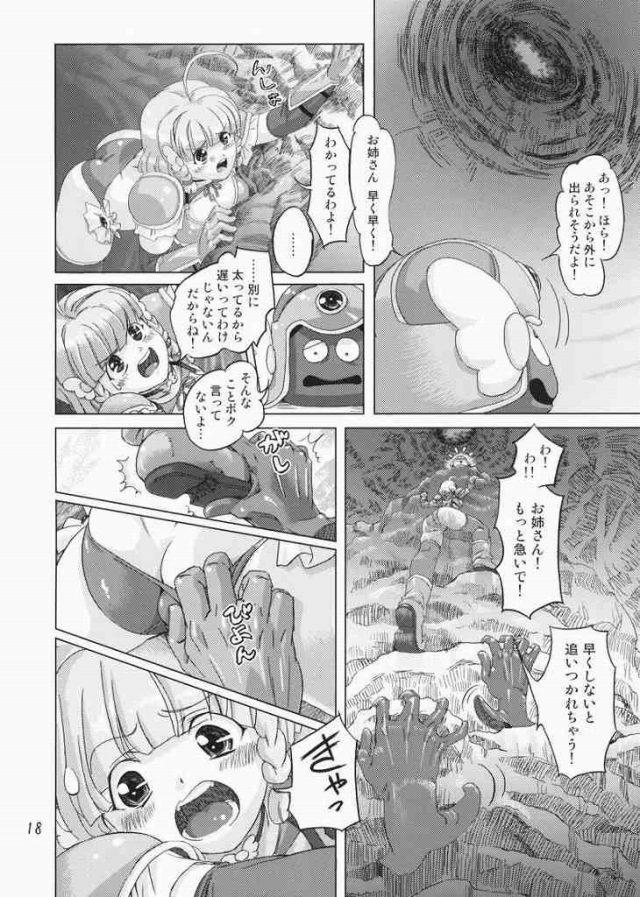 17doujinshi15091165