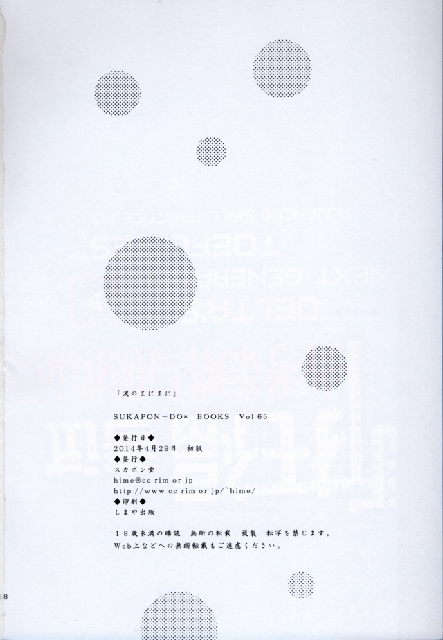17doujinshi15091184