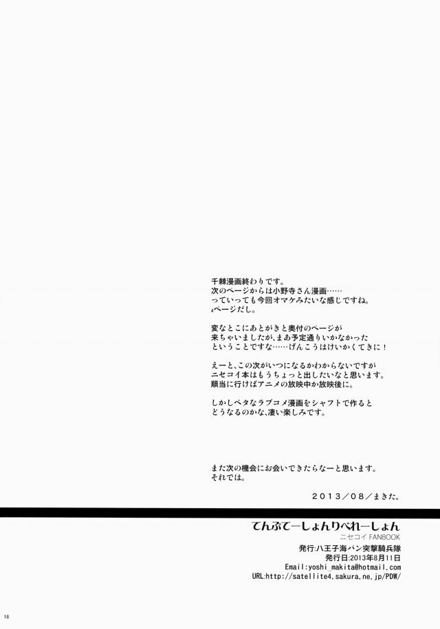 17doujinshi15091188