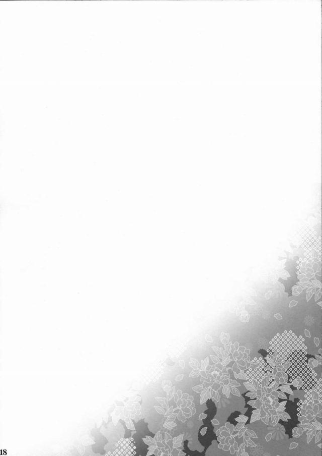 17nurarihyon15022503