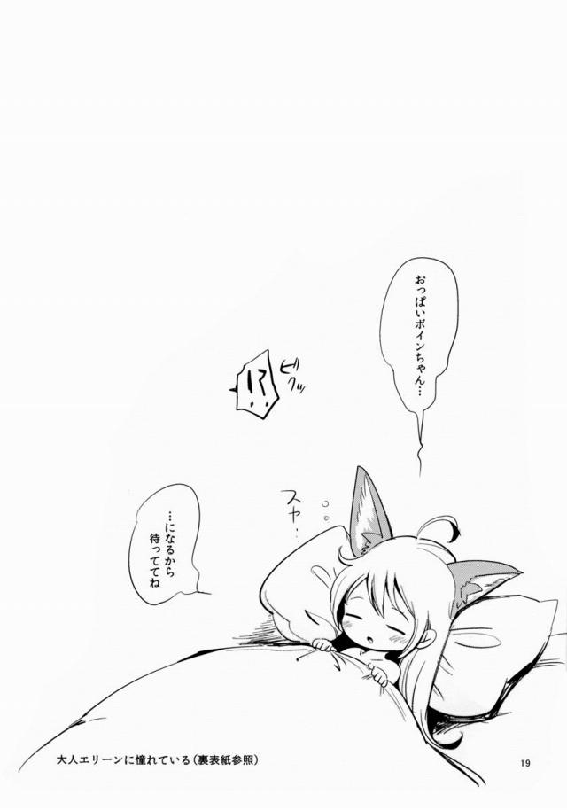 18doujinshi15091118