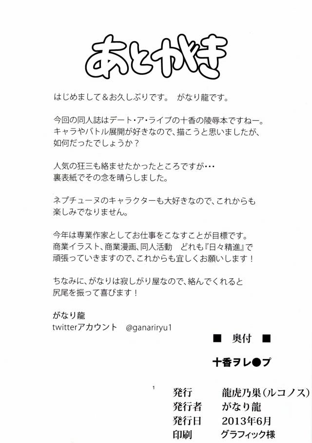 18doujinshi15091126