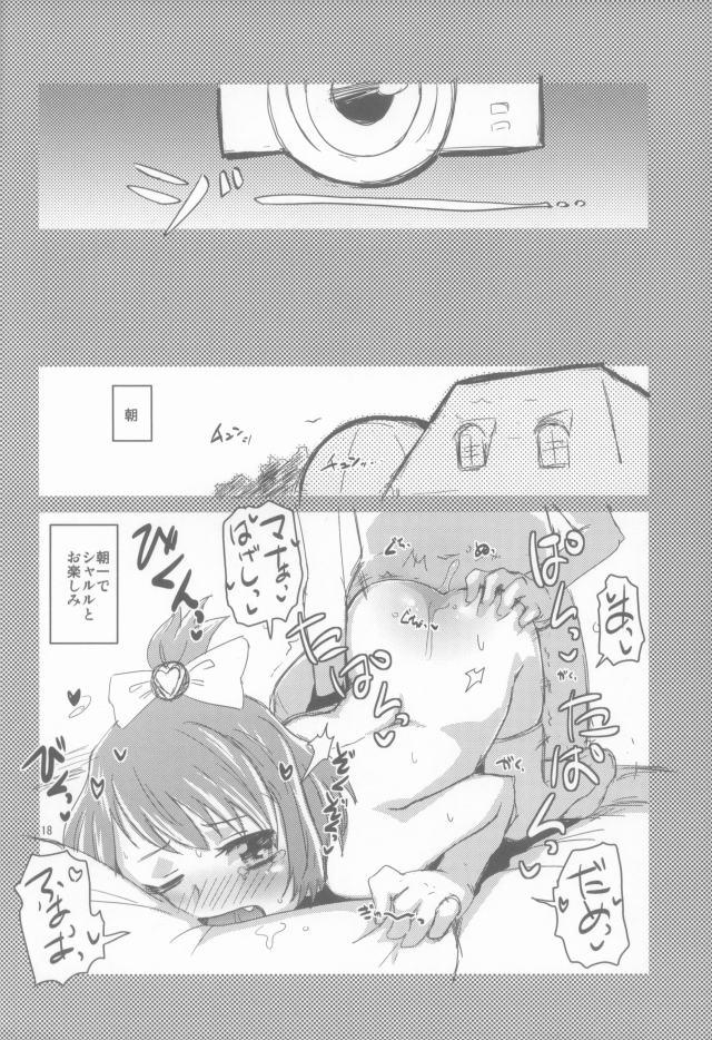 18doujinshi15091158
