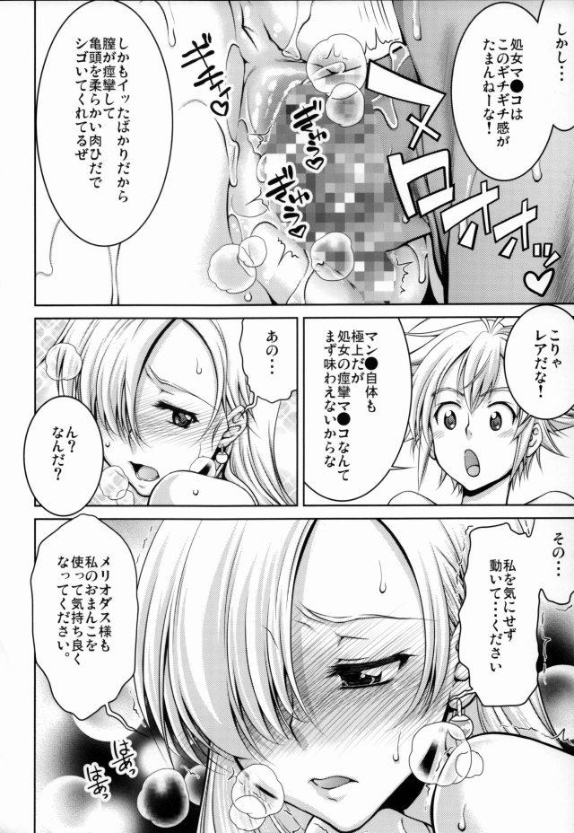 18doujinshi15091180