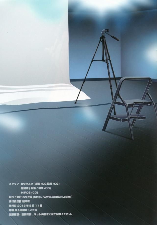 19doujinshi15090907