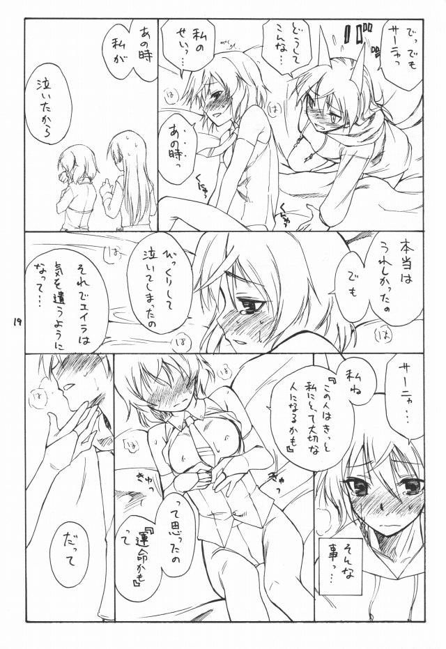19doujinshi15090916