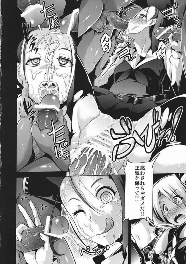 19doujinshi15090929