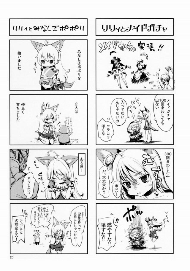 19doujinshi15091118