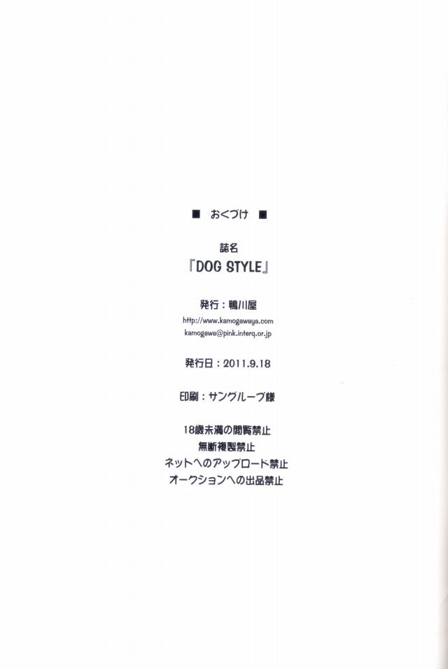 19doujinshi15091141