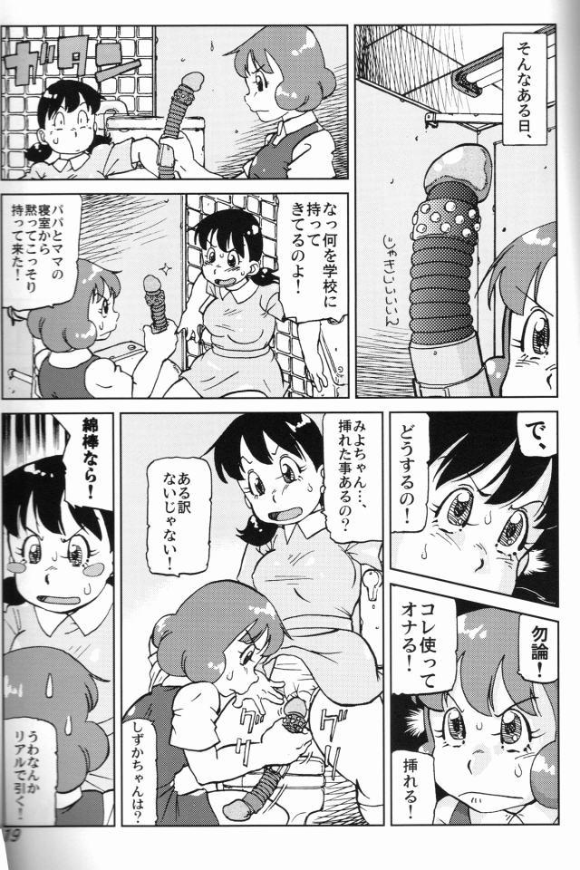 19doujinshi15091162