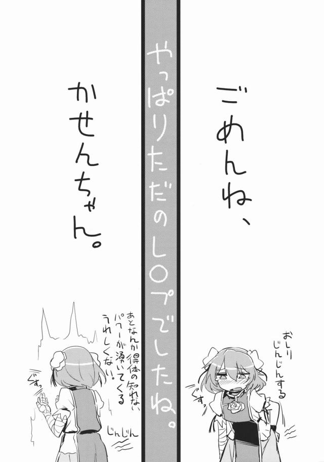 19doujinshi15091173