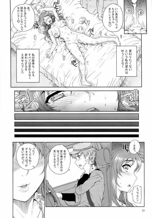 19doujinshi15091185