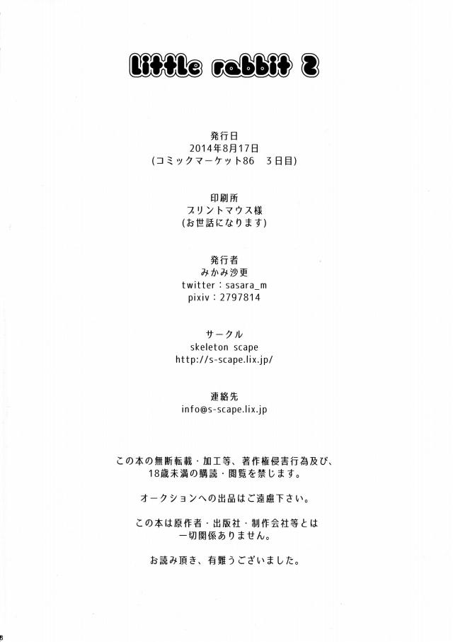 19doujinshi15091503