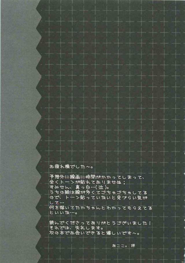 20codegiasu15021804