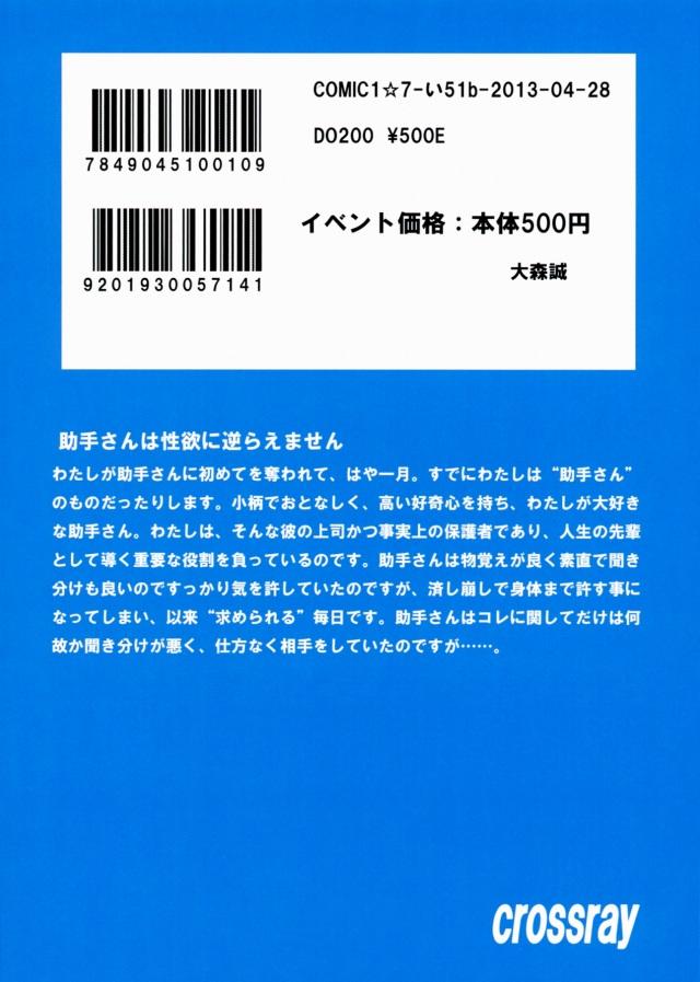 20doujinshi15090903