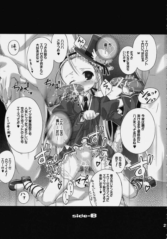 20doujinshi15090910