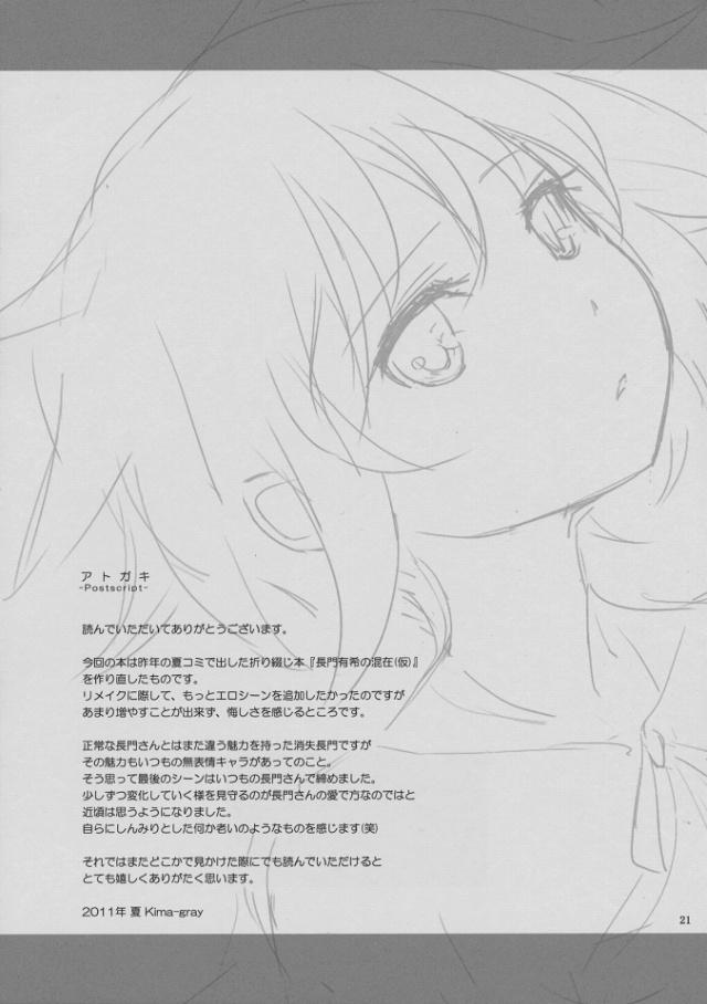 20doujinshi15090923