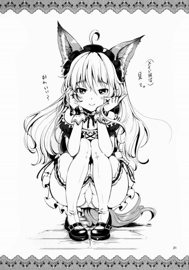 20doujinshi15091118