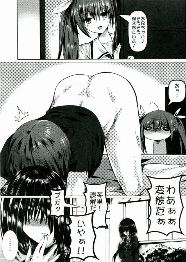 20doujinshi15091125