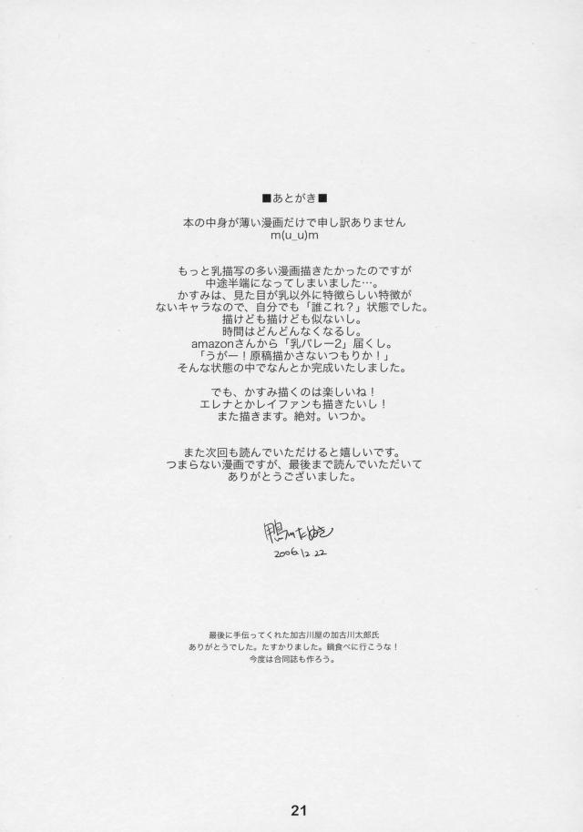 20doujinshi15091129