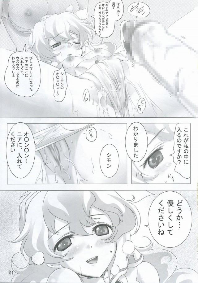 20doujinshi15091136