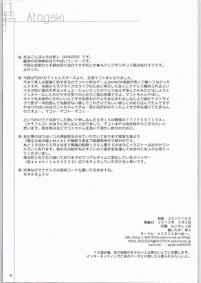 20doujinshi15091146