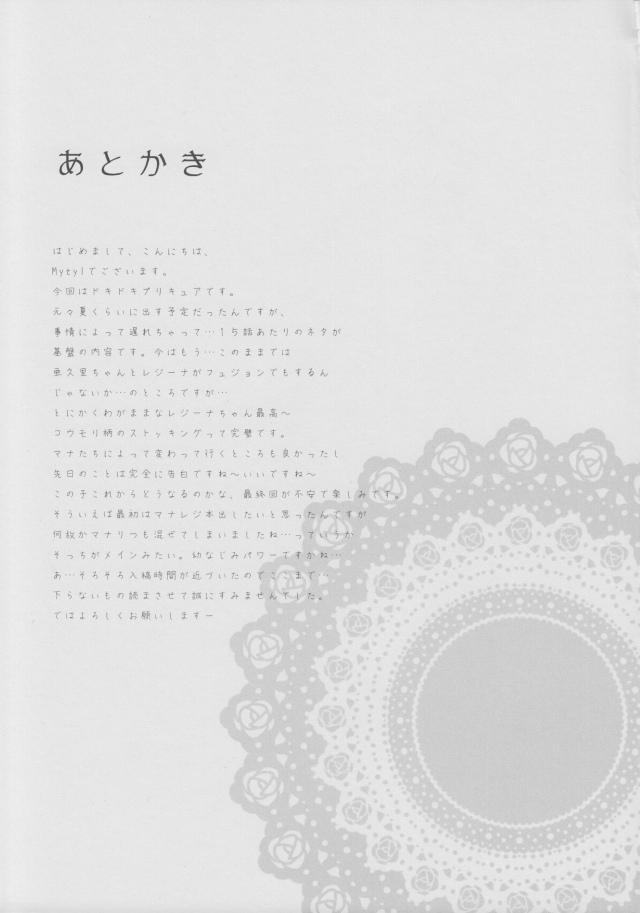20doujinshi15091157