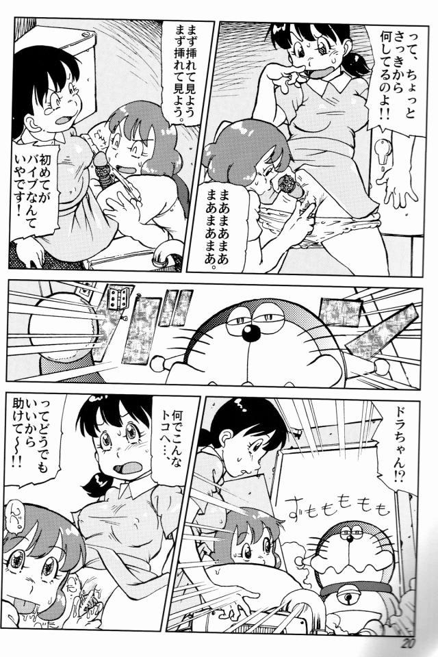 20doujinshi15091162