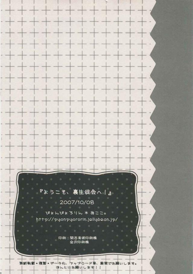 21codegiasu15021804
