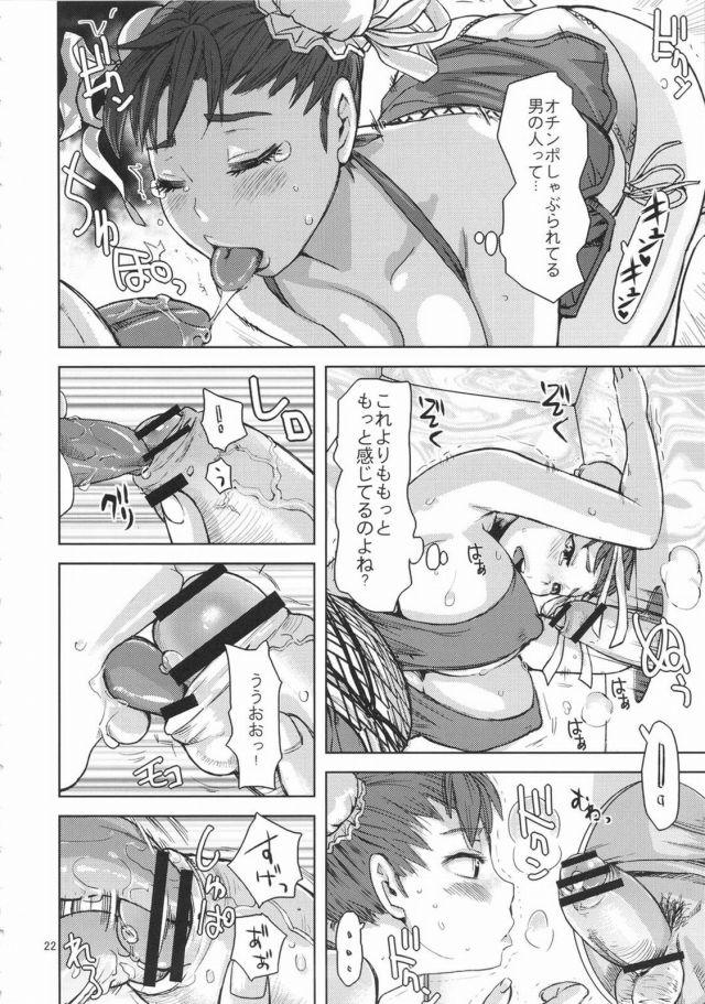 21doujinshi15090911
