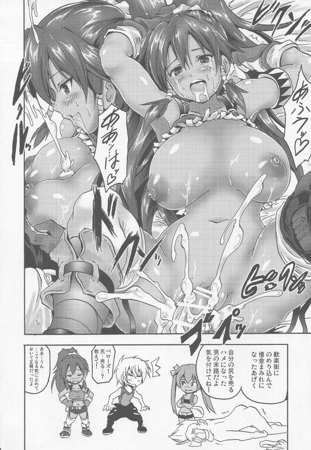 21doujinshi15090922