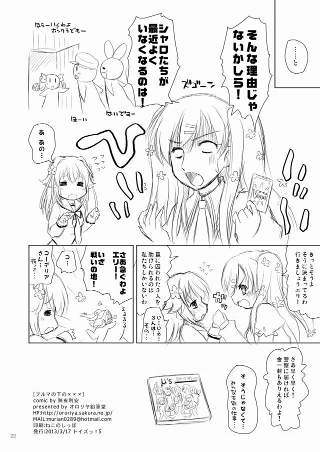 21doujinshi15091105