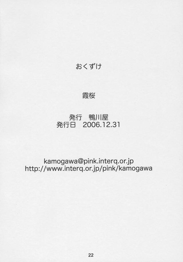 21doujinshi15091129