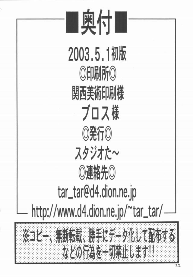 21doujinshi15091140