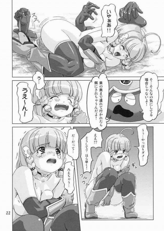 21doujinshi15091165
