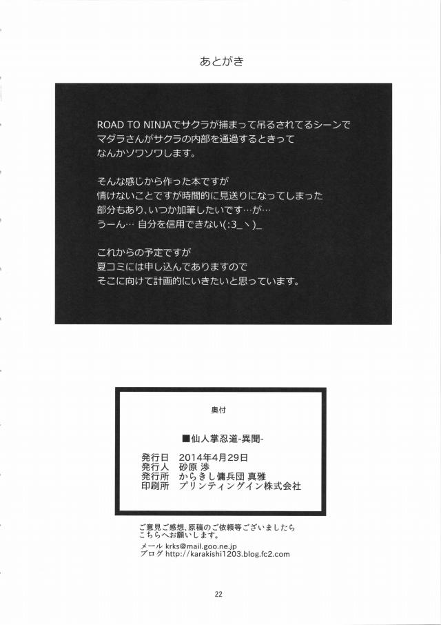 21doujinshi15091177