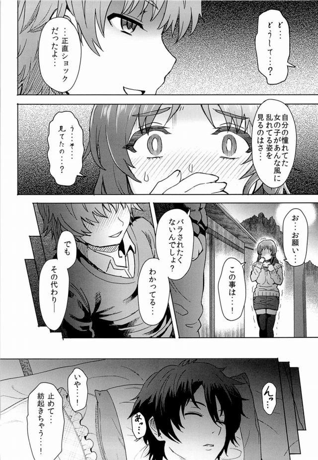 21doujinshi15091183