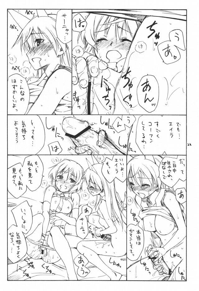 22doujinshi15090916