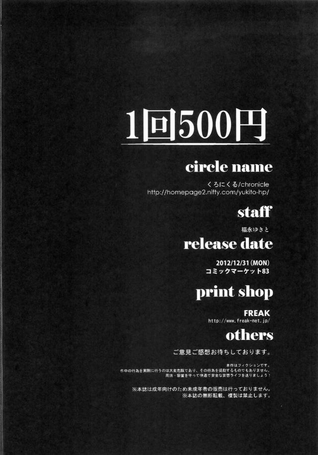 22doujinshi15090917